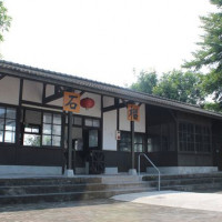 雲林縣休閒旅遊 景點 車站 石榴車站 照片