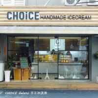 台北市美食 餐廳 飲料、甜品 冰淇淋、優格店 CHOiCE Gelato 手工冰淇淋 照片