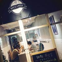 台南市美食 餐廳 異國料理 異國料理其他 MACK A WISH 照片