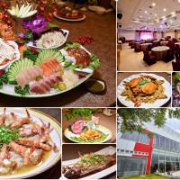 台中市美食 餐廳 中式料理 台菜 臺中饗宴館 照片