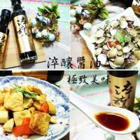 台北市美食 攤販 攤販其他 淬釀醬油 照片