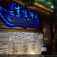 桃園市美食 餐廳 中式料理 熱炒、快炒 生猛特區(大興店) 照片