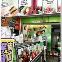 高雄市美食 餐廳 飲料、甜品 飲料專賣店 四季逗 黑砂糖木瓜牛奶 照片