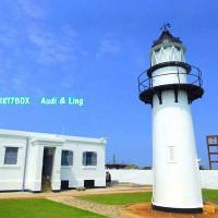 澎湖縣休閒旅遊 景點 海邊港口 漁翁島燈塔 照片