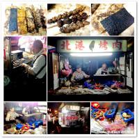 桃園市美食 餐廳 中式料理 中式早餐、宵夜 北港烤肉 照片
