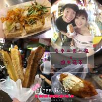 台中市美食 攤販 攤販其他 逢甲夜市必吃美食地圖.不可錯過的人氣排隊美食! 照片