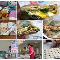 新北市美食 餐廳 中式料理 中式早餐、宵夜 新樹路手工蛋餅 照片