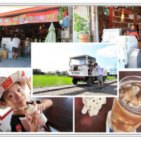 彰化縣美食 餐廳 飲料、甜品 飲料、甜品其他 元氣咖啡 照片
