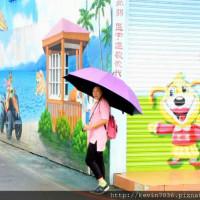彰化縣休閒旅遊 景點 景點其他 忠權社區3D彩繪牆 照片