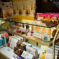 台北市美食 餐廳 烘焙 中式糕餅 櫻桃爺爺烘焙屋 / 新光站前店 照片
