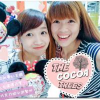台北市休閒旅遊 購物娛樂 購物中心、百貨商城 The Cocoa Trees 可可樹精選巧克力 照片