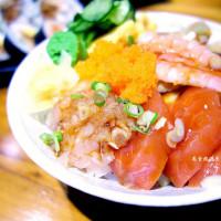 新北市美食 餐廳 異國料理 三重漁師生魚舖 照片
