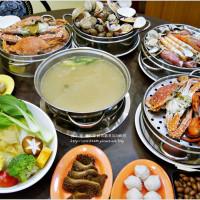 高雄市美食 餐廳 中式料理 熱炒、快炒 鮮蒸霸蒸氣海鮮塔 照片