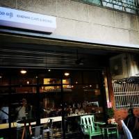 苗栗縣美食 餐廳 咖啡、茶 咖啡館 醲咖啡Known Cafe&Bistro 照片