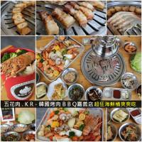 嘉義市美食 餐廳 餐廳燒烤 燒肉 五花肉.KR-韓國烤肉BBQ 照片