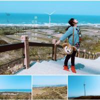 苗栗縣休閒旅遊 景點 海邊港口 海角樂園 石滬海港 好望角 照片