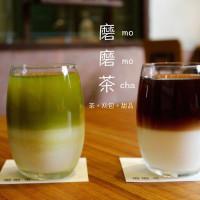 台南市美食 餐廳 飲料、甜品 飲料、甜品其他 磨磨 茶 照片