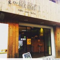 新北市美食 餐廳 咖啡、茶 咖啡館 金山敲敲門 照片