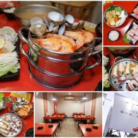 高雄市美食 餐廳 火鍋 火鍋其他 十金鍋 照片