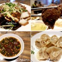 新竹縣美食 餐廳 中式料理 小吃 原味牛肉麵 照片