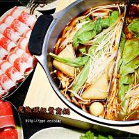 新北市美食 餐廳 火鍋 麻辣鍋 魔椒頂級鴛鴦鍋 照片