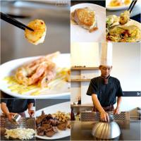 宜蘭縣美食 餐廳 中式料理 原民料理、風味餐 尚野鐵板燒 照片