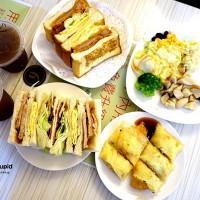 台北市美食 餐廳 中式料理 中式早餐、宵夜 丘彼特早午餐 照片