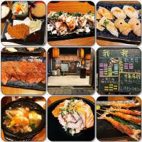 台北市美食 餐廳 異國料理 日式料理 石川日式食堂 照片