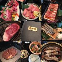 台北市美食 餐廳 餐廳燒烤 燒肉 老乾杯 照片