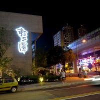 台中市美食 餐廳 火鍋 火鍋其他 輕井澤文心南二店 照片