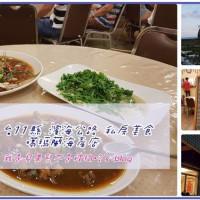 花蓮縣美食 餐廳 中式料理 原民料理、風味餐 噶瑪蘭海產店 照片
