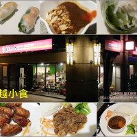 新北市美食 餐廳 異國料理 異國料理其他 美越小食 照片