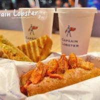 台北市美食 餐廳 速食 漢堡、炸雞速食店 Captain Lobster 照片