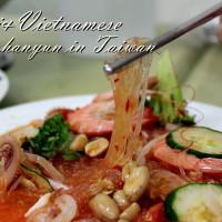 高雄市美食 餐廳 異國料理 泰式料理 福記泰式越南料理 照片