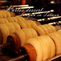 高雄市美食 餐廳 異國料理 義式料理 巧朵滋匈牙利煙囪捲 照片