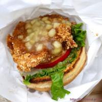 台北市美食 餐廳 異國料理 美式料理 喀漢堡 Selfish Burger 照片