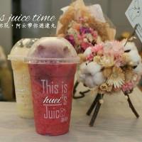 高雄市美食 餐廳 飲料、甜品 飲料專賣店 菓時 照片