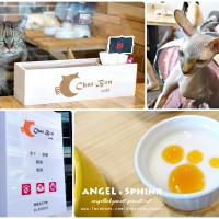 花蓮縣美食 餐廳 咖啡、茶 咖啡館 Chat Bon Café' 貓棒棒咖啡 照片