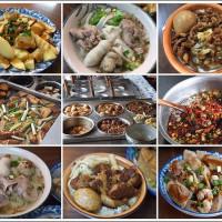 新北市美食 餐廳 中式料理 小吃 阿Q小吃店 照片
