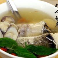 新北市美食 餐廳 中式料理 超人鱸魚湯 照片
