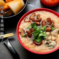 桃園市美食 餐廳 中式料理 小吃 極鱻麵線甜不辣 照片
