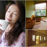 台北市休閒旅遊 運動休閒 SPA養生館 橙花想紅大安館 照片