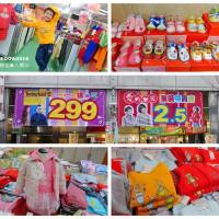 台北市休閒旅遊 購物娛樂 購物中心、百貨商城 愛的世界特賣會 台北衡陽 照片
