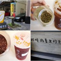 高雄市美食 餐廳 飲料、甜品 華仁匯時尚養生茶飲(山明店) 照片