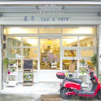 台中市美食 餐廳 異國料理 異國料理其他 茶卡 Tea & Toys 照片
