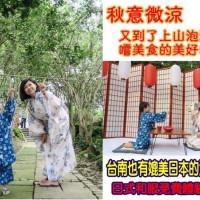 台南市休閒旅遊 景點 溫泉 2016關子嶺溫泉美食節-關子嶺物語 照片