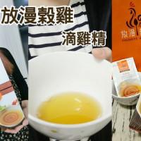 雲林縣美食 餐廳 中式料理 中式料理其他 立瑞畜產 照片
