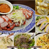 台北市美食 餐廳 中式料理 麵食點心 晴光張媽媽切仔麵 照片