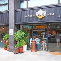 桃園市美食 餐廳 咖啡、茶 咖啡館 地平線1號 Horizon No.1林口店 照片