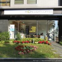 桃園市美食 餐廳 咖啡、茶 咖啡館 Moon Light Coffee Bar 月光咖啡廳 照片